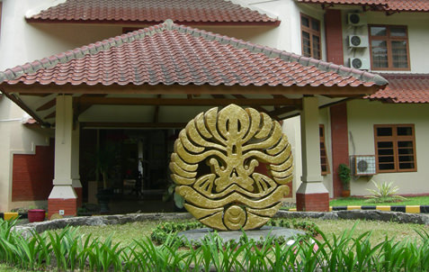 インドネシア大学